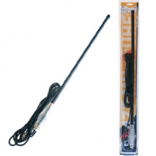 Aerpro 4.5DBI (2.5FT) Enclosed Antenna